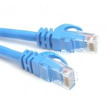 cable RJ45 cat6 10 mètres